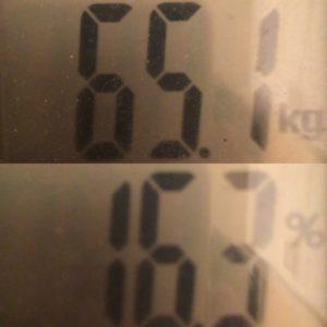 MEC食ダイエット102日目体重