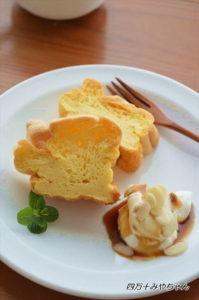 卵ケーキレシピブログ